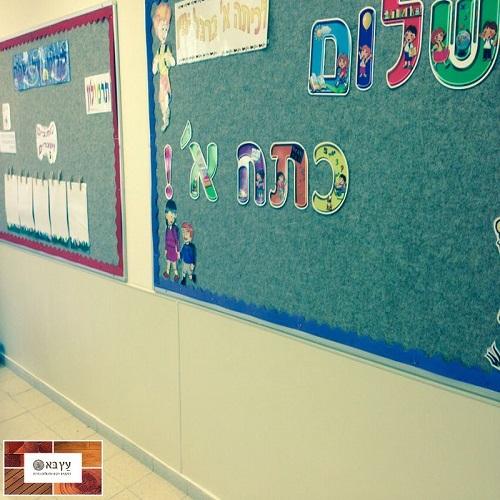 חיפוי קירות בלוחות היגיניים בכיתת לימוד ברמת יוחנן